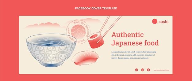 Couverture facebook alimentaire design plat