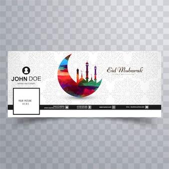 Couverture facebook du design eid mubarak avec lune