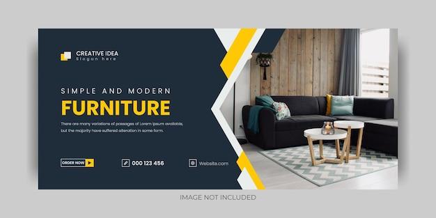 Couverture facebook de meubles et modèle de bannière de médias sociaux vecteur premium
