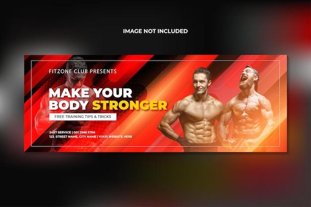 Couverture facebook et modèle de bannière web pour la formation en salle de fitness vecteur premium