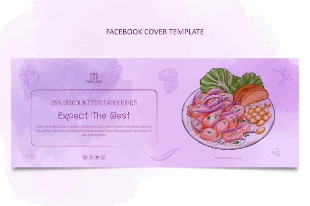 Couverture facebook de nourriture aquarelle