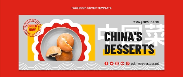 Couverture facebook de nourriture plate
