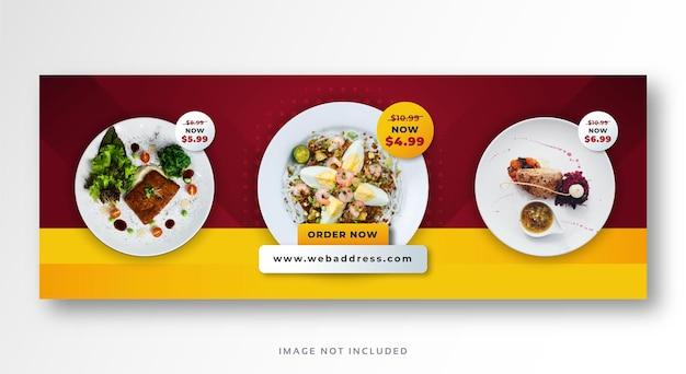 Couverture facebook de nourriture de restaurant ou modèle de bannière panoramique