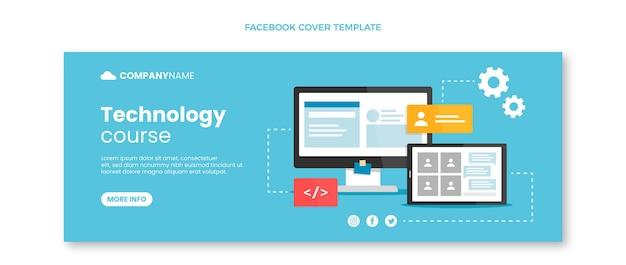 Couverture facebook de technologie minimale de conception plate