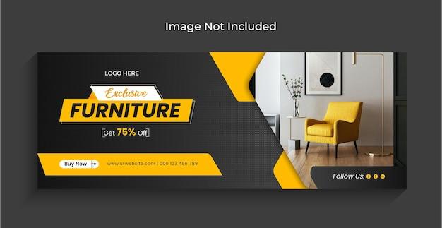 Couverture facebook de la vente de meubles modernes et vecteur premium de conception de bannière web