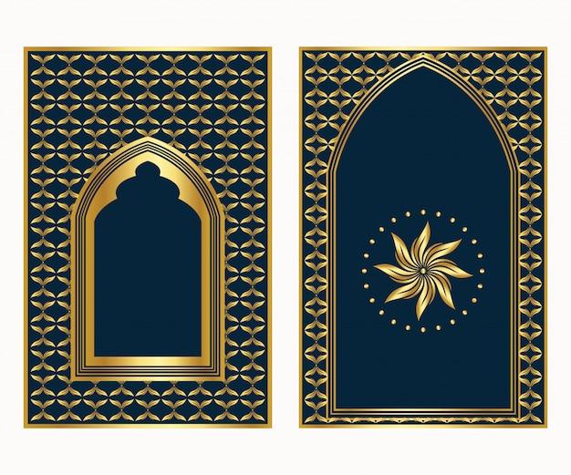 Couverture de livre islamique de mandala de luxe avec conception d'ornement en or