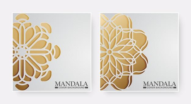 Couverture de livre mandala de luxe en or