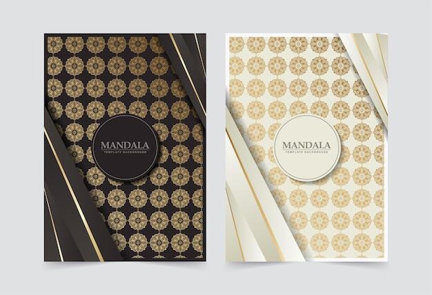 Couverture de luxe dans la conception de style de texture