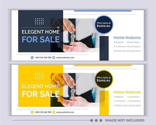 Couverture de médias sociaux de l'immobilier, modèle d'en-tête de bannière web
