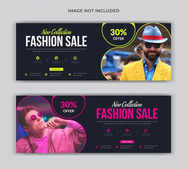 Couverture de médias sociaux de vente de mode et bannière web