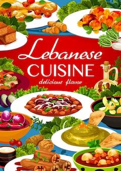 Couverture de menu de cuisine libanaise avec le vecteur nourriture arabe de soupes de légumes, houmous, ragoût de haricots à la viande et gâteau. boulettes d'agneau kofta, salade halloumi et fattoush, courgettes farcies et boulettes de kubbeh