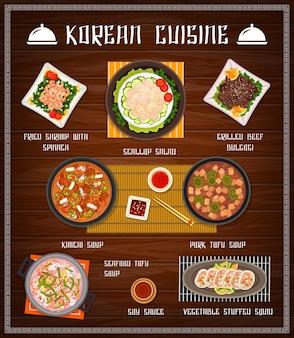 Couverture de menu de restaurant de cuisine coréenne avec des plats de fruits de mer et de légumes. crevettes frites aux épinards, calamars farcis et bulgogi de boeuf grillé, salade de pétoncles, sauce soja et tofu de porc, vecteur de soupes au kimchi.