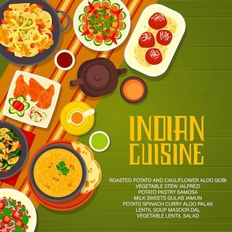 Couverture de menu de restaurant indien, nourriture végétale d'épice