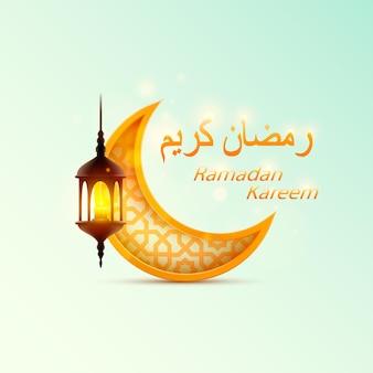 Couverture de ramadan kareem, fête arabe, élément de conception de modèle, illustration vectorielle