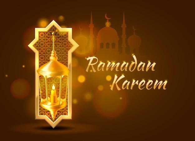 Couverture de ramadan kareem, fond moubarak, élément de conception de modèle, illustration vectorielle