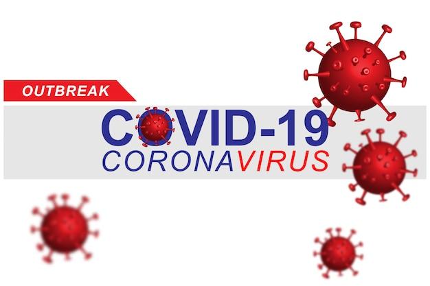 Covid-19 ou coronavirus 2019-ncov avec des cellules malades. éclosion de virus corona covid-19 et concept de risque médical pandémique.