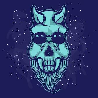 Crâne extraterrestre avec barbe
