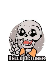 Crâne mignon en illustration bonjour octobre
