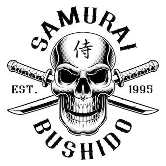 Crâne de samouraï avec katana. le texte est sur le calque séparé. (version pour fond blanc)