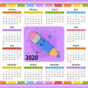 Crayon avec gomme. calendrier pour 2020 avec un personnage mignon.