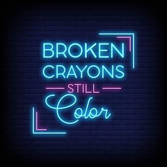 Crayons de couleur cassés encore couleur néon signes style texte vecteur
