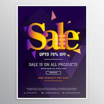 Créatif vente affiche modèle de conception de la bannière dans le style abstrait