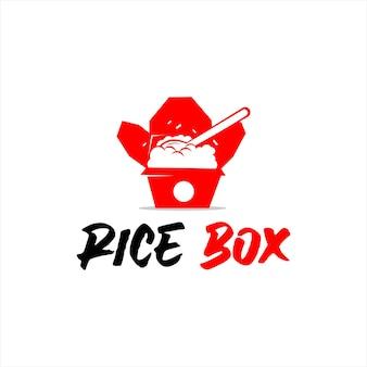 Création de logo de boîte de riz illustration de nourriture