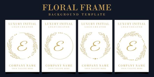 Création de logo de luxe lettre e avec cadre floral