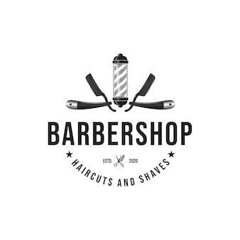 Création de logo de salon de coiffure