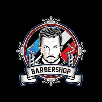 Création de logo vintage gentleman barber shop