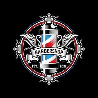 Création de logo vintage de salon de coiffure