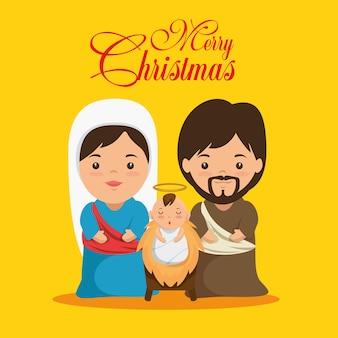 Crèche de noël joyeuse avec la famille sainte