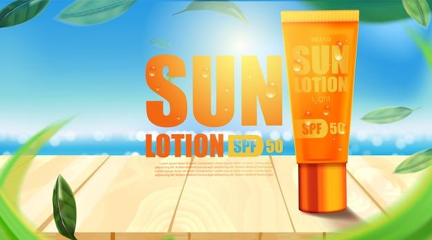 Crème de soin de peau de paquet cosmétique de luxe, bloc uv de bouteille d'écran de sun, produit cosmétique de beauté