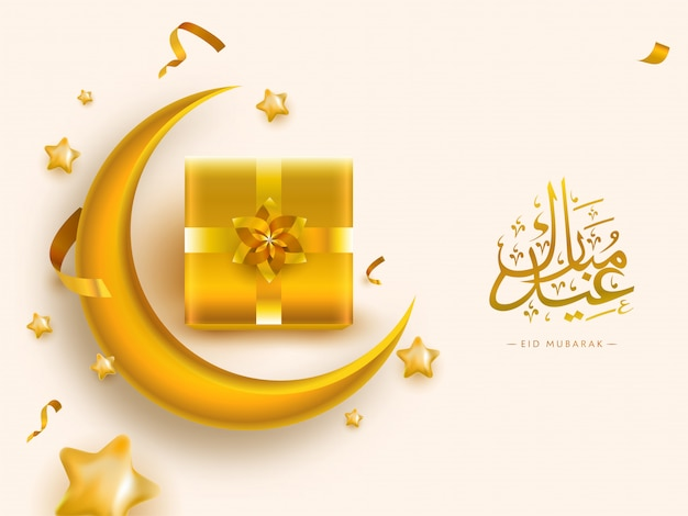 Croissant de lune doré avec étoiles et boîte-cadeau vue de dessus pour la célébration de l'aïd moubarak.