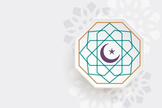 Croissant de lune et étoile fond islamique