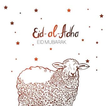 Croquis dessiné à la main d'un animal sacrifiant des moutons aux bannières festives de l'aïd-al-fitr. illustration vectorielle aux fêtes musulmanes.