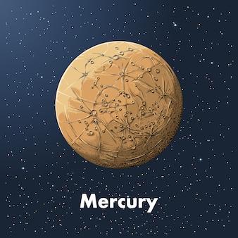 Croquis dessiné main de planète mercure en couleur.