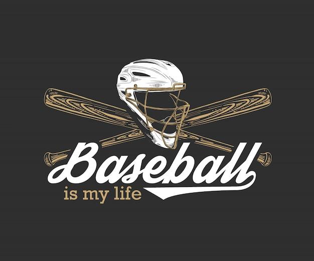 Croquis du casque de baseball et de la batte avec motivation