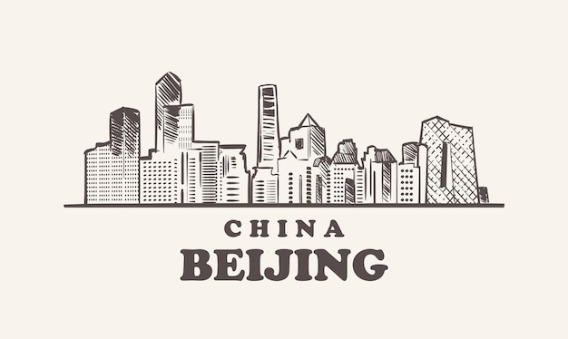 Croquis de paysage urbain de pékin illustration de chine dessinée à la main