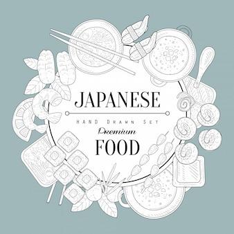 Croquis vintage de nourriture japonaise