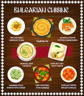 Cuisine Bulgare De Plats De Légumes, De Viande Et De Poisson Sur Bois Vecteur Premium