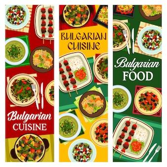 Cuisine bulgare soupe de chou, porc cuit aux pruneaux, feuilles de chou farcies sarmi et salade de poivrons. kebapche de viande et de légumes grillés, casserole d'agneau guvech nourriture de la bulgarie ensemble de bannières.