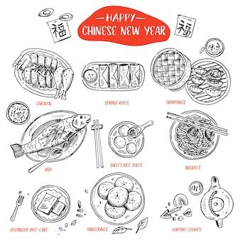 Cuisine chinoise dessinée à la main