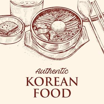 Cuisine coréenne dessinée à la main