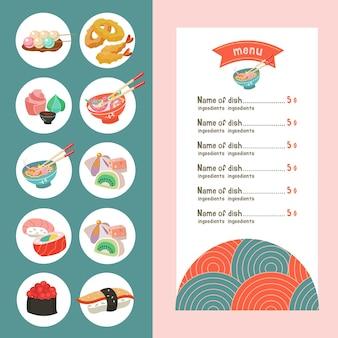 Cuisine japonaise. un ensemble de modèles du menu d'un restaurant japonais.
