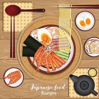 Cuisine japonaise avec fond de bois