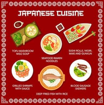 Cuisine Japonaise. Repas Traditionnel Asiatique Vecteur Premium