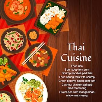 La Cuisine Thai Vecteur Premium