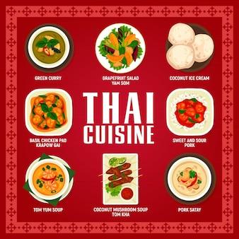Cuisine thaïlandaise, cuisine asiatique soupe tom yum et curry