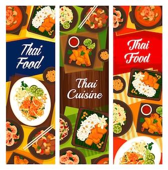 Cuisine thaïlandaise, ensemble de bannières verticales